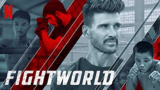 FIGHTWORLD